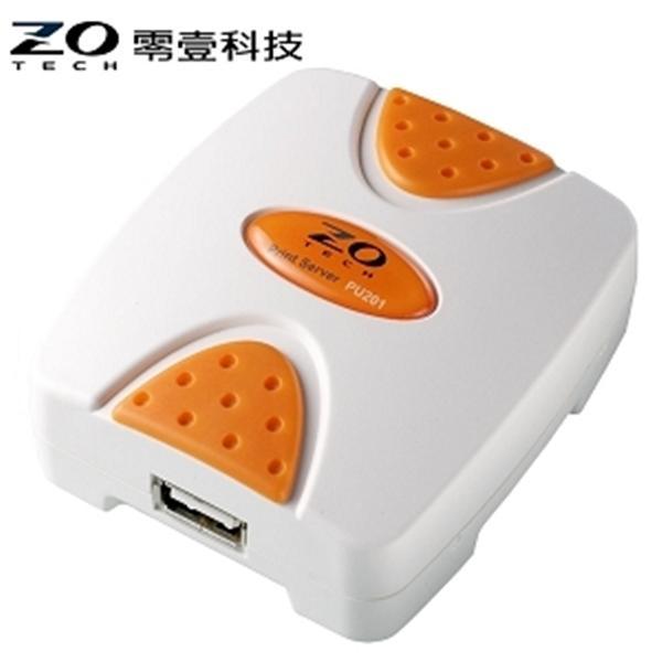 零壹 ZOT PU201 USB埠印表伺服器