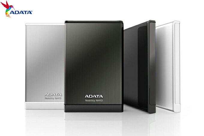 ADATA威剛 NH13 1TB(冰璨銀.星鑽黑) USB3.0 2.5吋輕巧行動硬碟