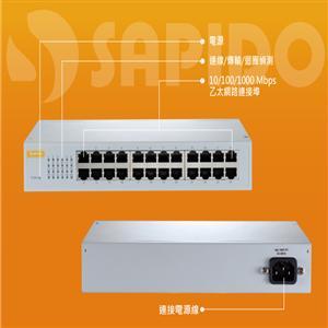 SAPIDO  HG-3224 24埠 Gigabit 節能乙太網路交換器