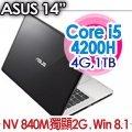 華碩 ASUS X450JN-0023D4200H 晶漾灰 i5-4200H/4GB/1TB/NV840 2G/SM/Win8.1