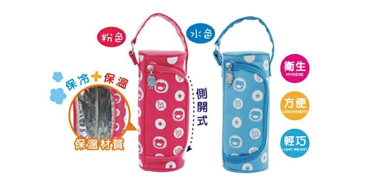 PUKU藍色企鵝 - 側開式保溫袋 (水藍/粉紅) 2