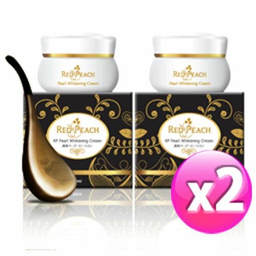 RP黃金鹿胎盤珍珠美白霜1瓶30mlX2再贈金湯匙美容棒