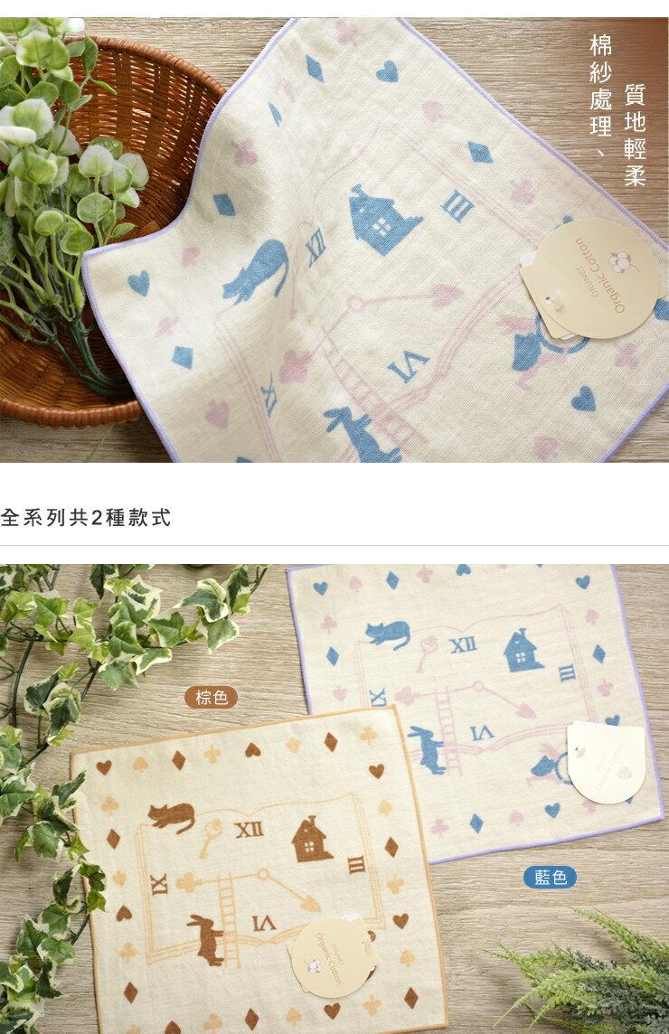 日本今治 - ORUNET - 時鐘印花手帕(藍)《日本設計製造》《全館免運費》,有機棉,純棉100%,觸感細緻質地柔軟,吸水性強,日本設計製造,天然水洗滌工法,不使用螢光染料,不添加染劑