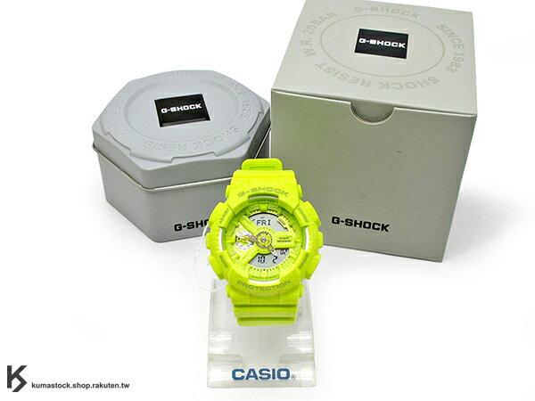 kumastock 2015 最新 46mm 錶徑 貼合女性手腕曲線 CASIO G-SHOCK GMA-S110HT-9ADR 螢光黃 針織紋 系列 S SERIES FOR LADIES 女孩專用 !