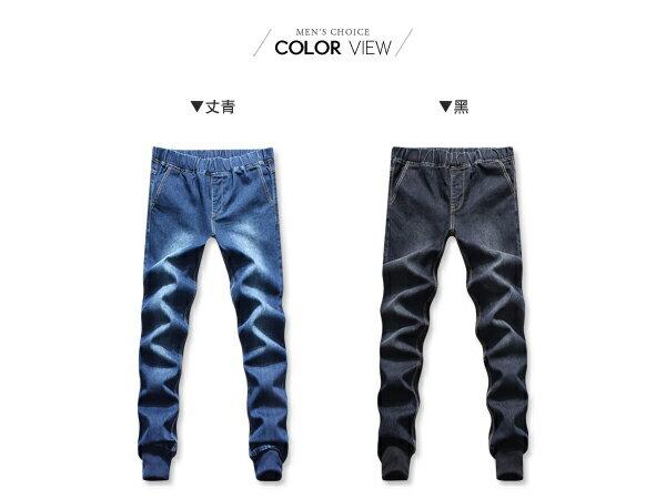 ☆BOY-2☆ 【KK3847】縮口褲 韓版潮流牛仔褲窄管褲 1