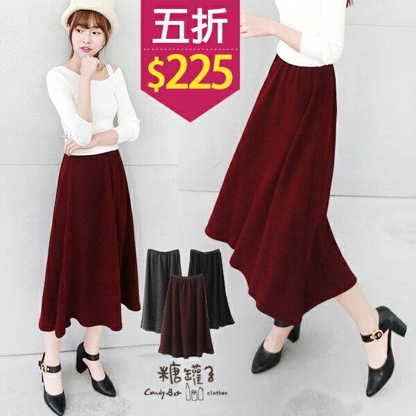 ★原價450五折225★糖罐子純色縮腰針織長裙→預購【SS1375】 0