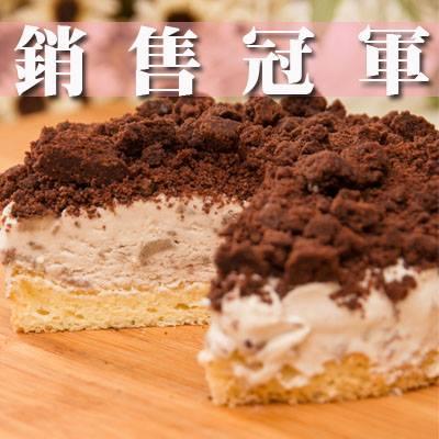 ~銷售冠軍~ 五吋冰雪香蕉巧克力乳酪蛋糕 比利時可可 製作脆片餅乾 中層 選用新鮮香蕉入料