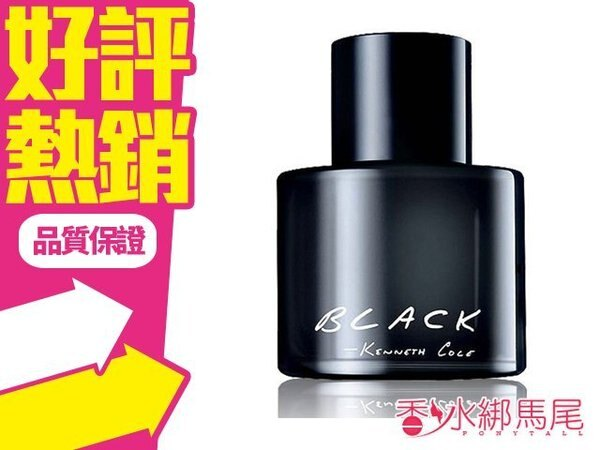 ◐香水綁馬尾◐Kenneth Cole Black for Him 男性淡香水 香水空瓶分裝 5ML