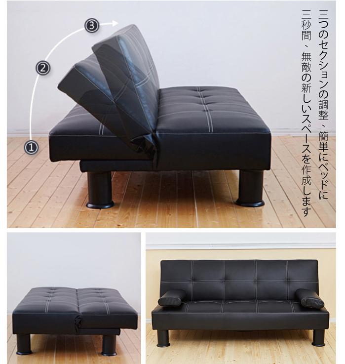 【Millet 小米心機 II代】 皮革多人座優質沙發床(升級加贈兩個抱枕) ★班尼斯國際家具名床 7
