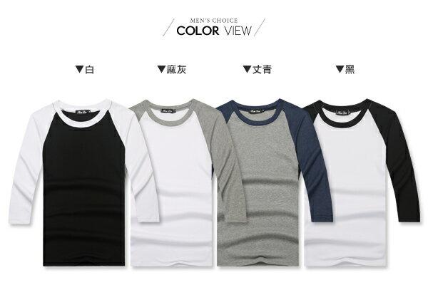 ☆BOY-2☆【NR05108】韓素面百搭配色七分袖T 2