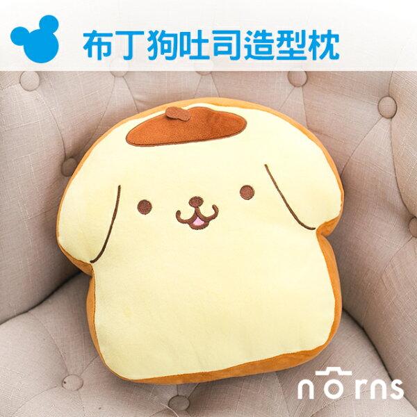 NORNS 【布丁狗吐司造型枕】三麗鷗 娃娃 靠枕 玩偶 禮物