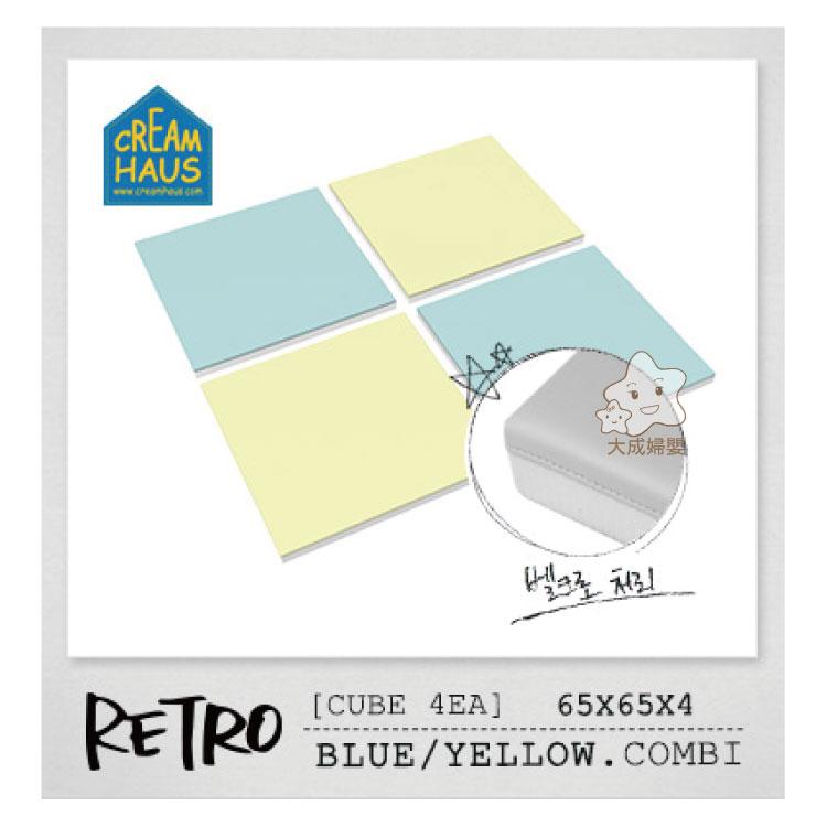 【大成婦嬰】RETRO 奶酪拼拼貼貼地墊系列 - 冰塊貼地墊65x65cm (9種顏色可選) 0