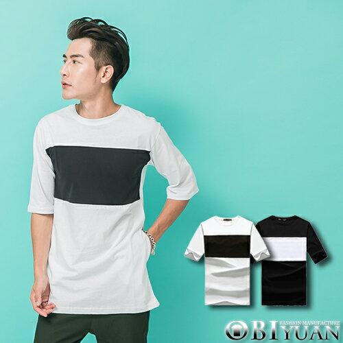 長版短袖上衣【T1100】OBIYUAN 韓版撞色拼接側邊口袋短袖T恤 共2色