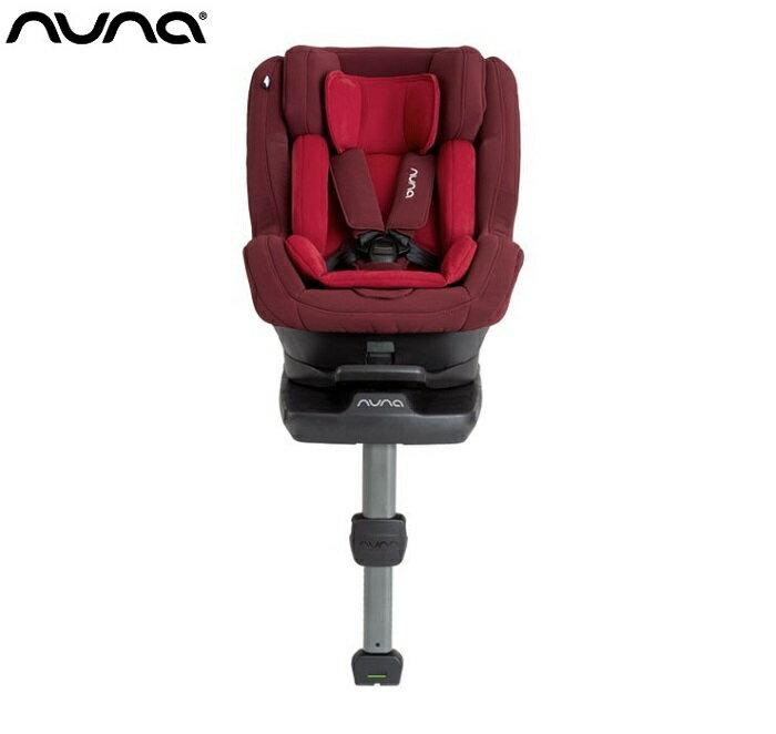 【限量贈borny蝴蝶枕&汽座保護墊!!】荷蘭【Nuna】rebl 兒童安全座椅-紅色 1