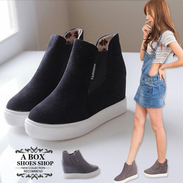格子舖*【AS711】韓版街頭雜誌 摩登時尚質感麂皮 厚底內增高休閒高筒球鞋 帆布鞋 2色