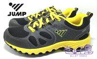 慢跑_路跑周邊商品推薦到【巷子屋】JUMP將門 男款拱型彈性抗菌防臭運動慢跑鞋 [2062] 灰黃 超值價$690