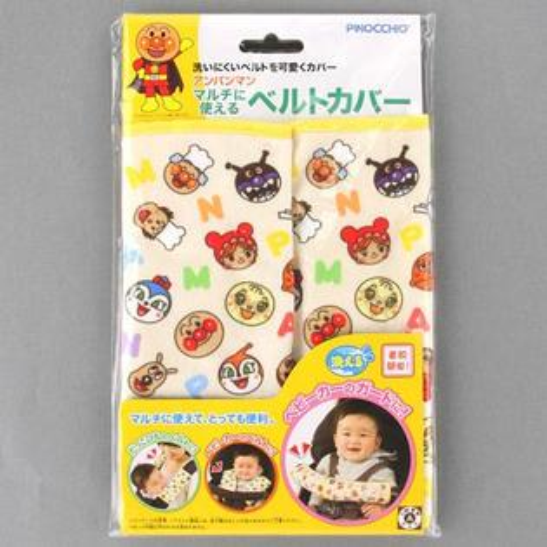 日本麵包超人Anpanman 安全帶套帶/ 口水巾/ 背巾口水巾/推車吸吮巾