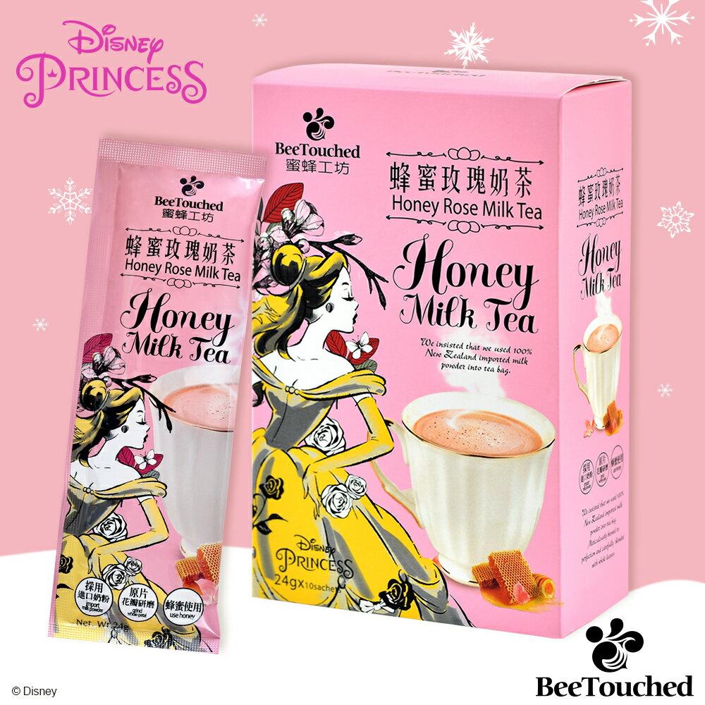 蜜蜂工坊-迪士尼公主系列-蜂蜜玫瑰奶茶 0