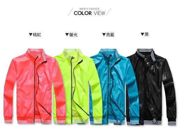 ☆BOY-2☆【OE50005】情侶休閒多彩螢光風衣外套 1
