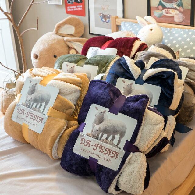 經典素色羊羔絨毯 綜合賣場  150cmX200cm (正負5cm) 0