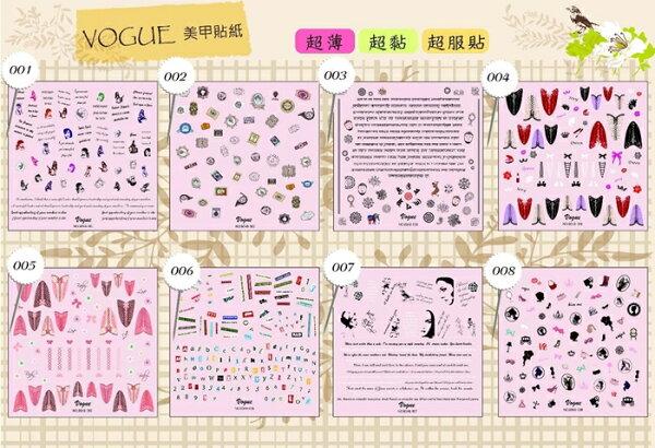 Vogue極緻美甲寫真貼紙,超黏、超薄 ---- 共225款式