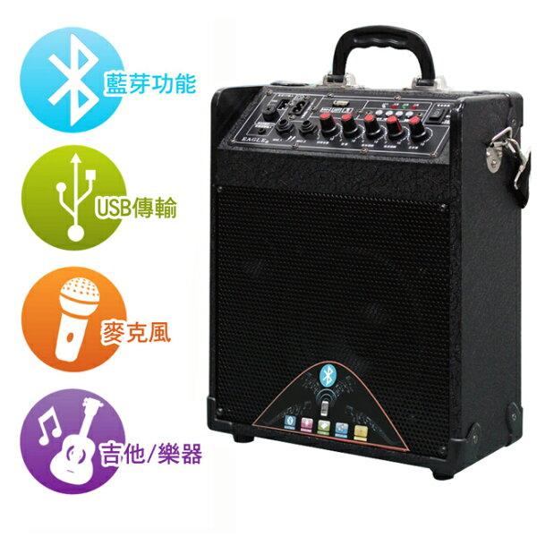 EAGLE*藍芽功能*肩帶式行動音箱/擴大機/教學機 ELS-2098B