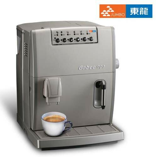 【東龍】全自動義式濃縮咖啡機 TE-901