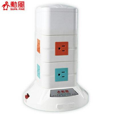 【勳風】3D多功能立式電源插座2層 (HF-315-2)