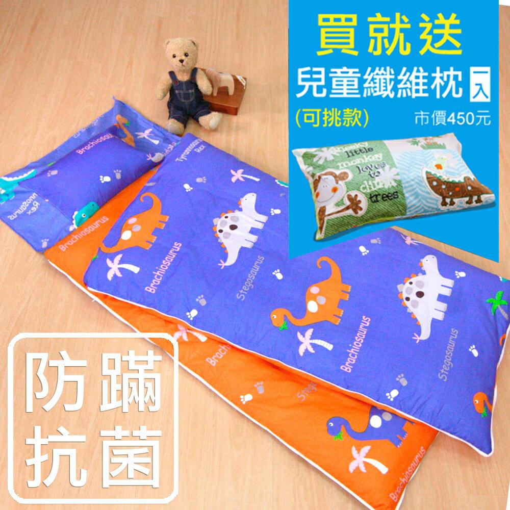 美國棉防蹣抗菌冬夏兩用睡袋