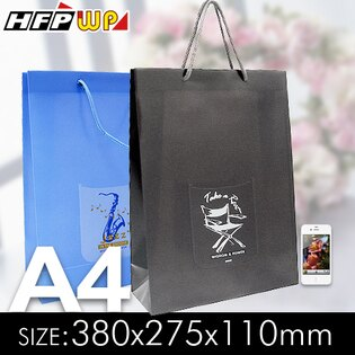 HFPWP A4手提袋 PP環保無毒防水塑膠 台灣製 BLG315 / 個