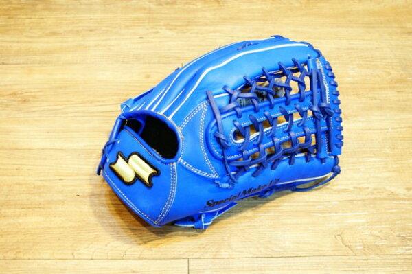 棒球世界 全新 店訂版SSK棒壘通用牛皮外野手套特價   U網檔 寶藍色