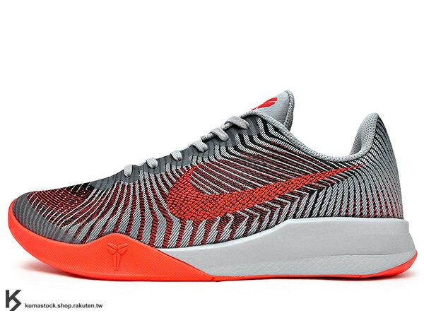 2016 最新款 Kobe Bryant 代言子系列 中價位籃球鞋 NIKE KB MENTALITY II 2 EP 低筒 銀灰紅 HYPERFUSE 透氣鞋面 LUNARLON 避震鞋墊 籃球鞋 湖人 (818953-004) 0616