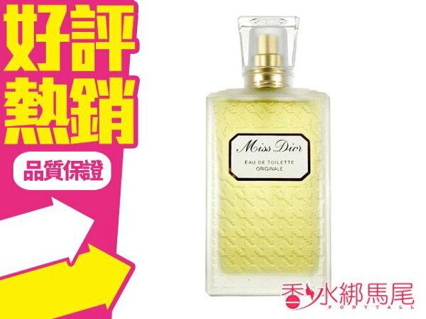 ◐香水綁馬尾◐Dior 迪奧 MISS DIOR ORIGINAL 淡香水 100ML TESTER 白盒