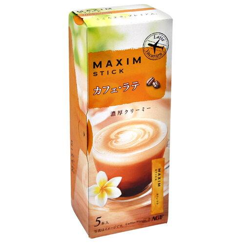 AGF Maxim咖啡拿鐵 5本入(70g)