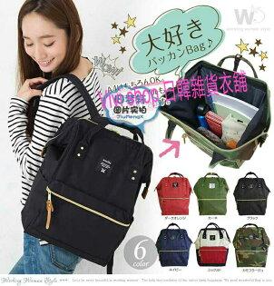 """*vivi shop*日本款專櫃品牌anello雙肩後背包 外貿單特惠-男女大容量電腦15""""背包 學生書包 媽咪包 後背包."""
