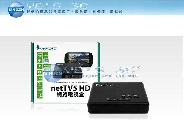 「YEs 3C」登昌恆 UPMOST netTV5 網路電視盒HDMI 有發票 免運yes3c