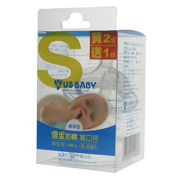 『121婦嬰用品館』優生 第三代奶嘴寬口標準S 3入 0