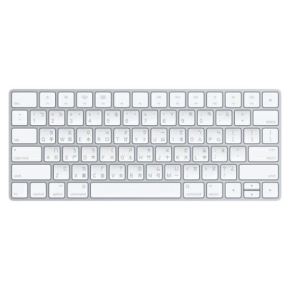 【鐵樂瘋3C 】(展翔)● 【APPLE 鍵盤 Magic Keyboard 繁體中文】(白色)