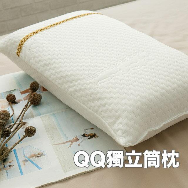 彈力QQ枕  舒柔布(聚酯纖維100%)  台灣製 0
