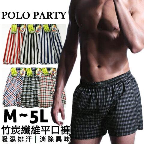 ~esoxshop~╭~POLO~PARTY 竹炭纖維平口褲╭~多款花色 出貨╭~吸濕排汗