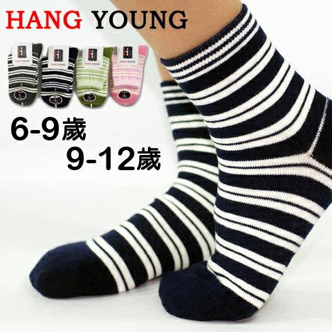 【esoxshop】HANG YOUNG 百搭條紋童襪│柔軟透氣,舒適好穿《造型襪/短襪/船形襪/學生襪》