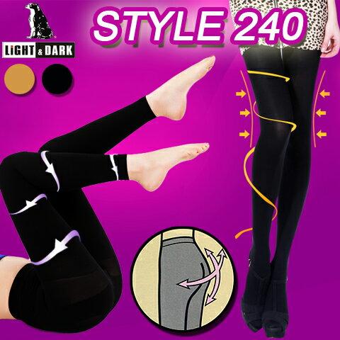 【esoxshop】LIGHT&DARK 塑身提臀彈性襪-九分/全足│高強力彈性紗《美身/內搭褲/束腹提臀褲》