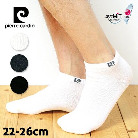 【esoxshop】皮爾卡登 1/4素面休閒襪 品質保證 台灣製