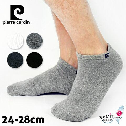 【esoxshop】皮爾卡登 素面休閒氣墊襪 半毛巾底 台灣製