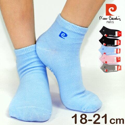 【esoxshop】法國 Pierre Cardin 皮爾卡登 素面LOGO止滑兒童襪│保證正品《船型襪/短襪/踝襪/學生襪》