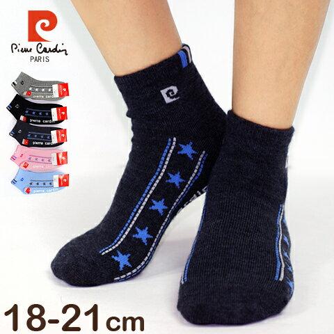 【esoxshop】法國 Pierre Cardin 皮爾卡登 百搭星星止滑兒童襪│保證正品《船型襪/短襪/踝襪/學生襪》