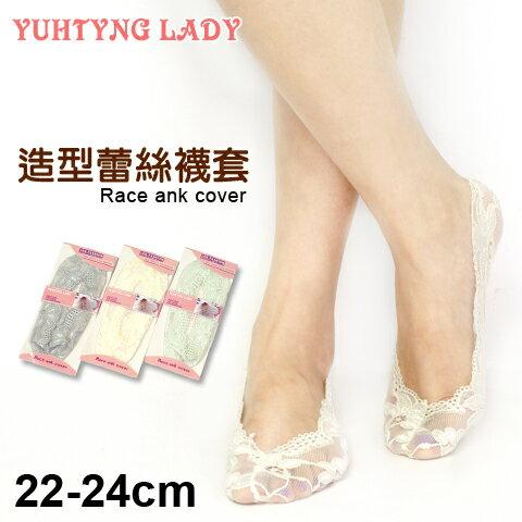【esoxshop】造型蕾絲襪套 隱形襪 大花款 時尚透明感 郁庭