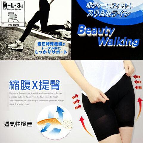 【esoxshop】郁庭靴下 特殊機能-塑身健康運動褲│縮腹提臀《雕塑/美體美身/束腹/運動內褲/短褲》