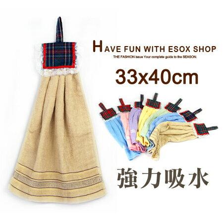 【esoxshop】純棉擦手巾 素面提花款 台灣製造 品質保證 柔軟舒適 YUAN WEI 元維 拭手布 擦手毛巾