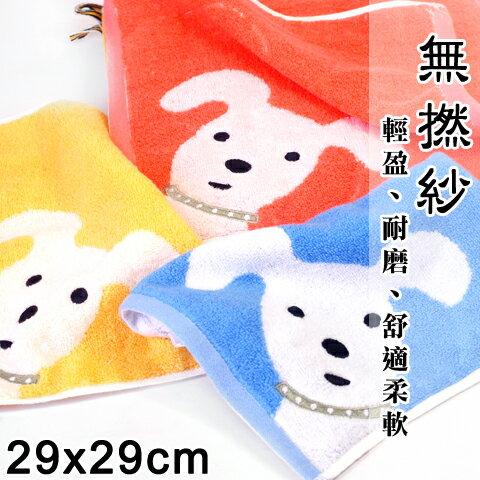【esoxshop】KING DUCK 小白狗無撚紗方巾 透氣舒適 品質保證 小浴巾 小毛巾 兒童毛巾 澡巾